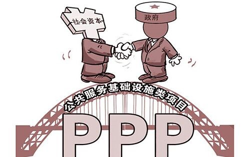 我省试点PPP模式推进公租房建设